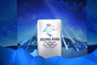 Foreign Ministry says Beijing opposes politicization of sport