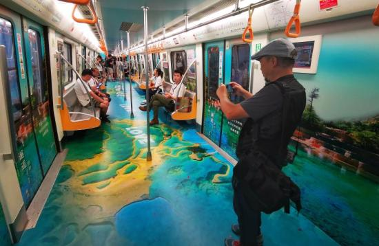 Chengdu Metro train features UNESCO heritage Huanglong