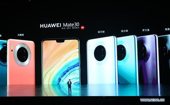 Huawei unveils new smartphone products in Shanghai