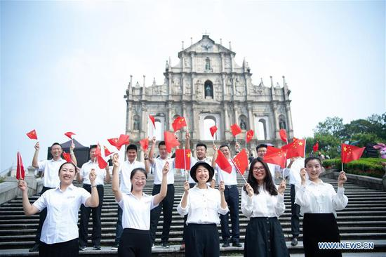 Event to celebrate 70th anniversary of founding of PRC held in Macao