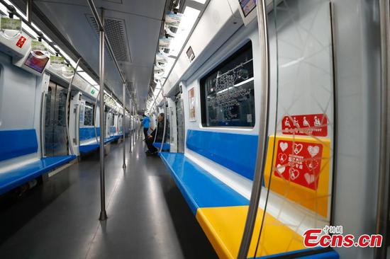 Test run held on Beijing Subway Line 7 extension