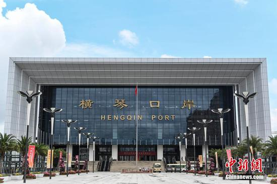 New Hengqin border checkpoint to open for public use